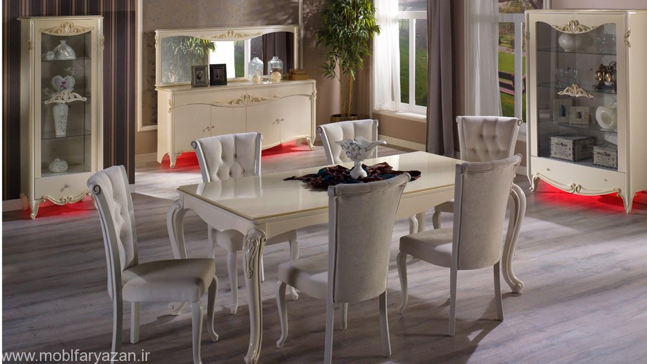 میز ناهار خوری لاوینیا