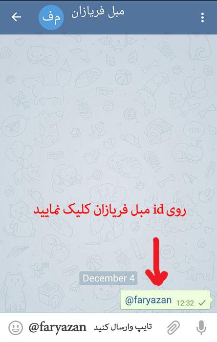 @faryazan