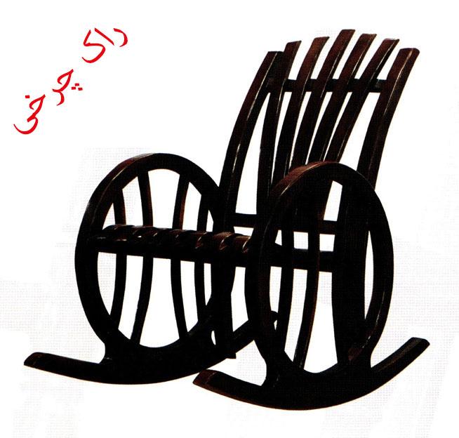 صندلی راک چرخی