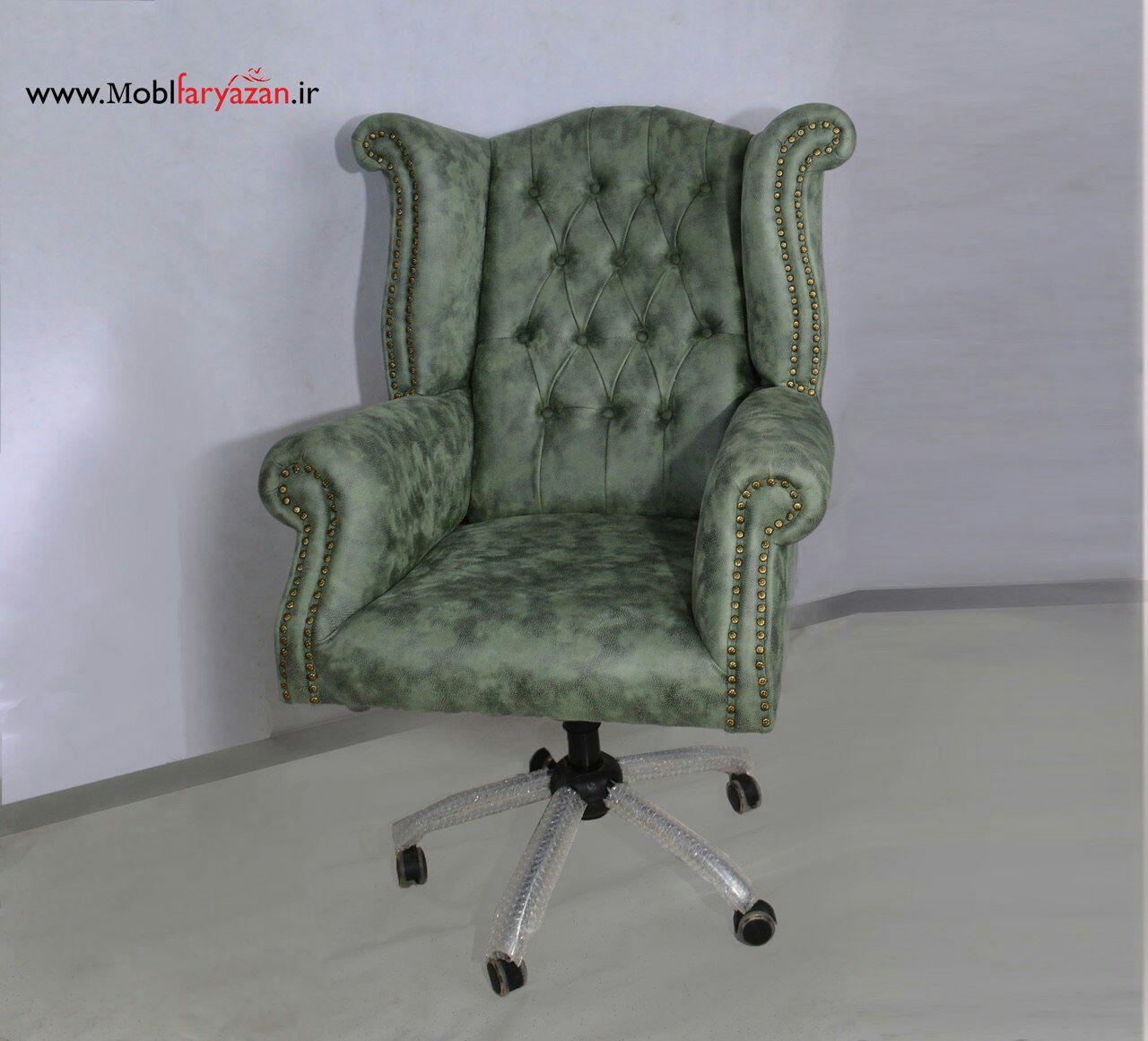 صندلی مدیریت کویین چستر