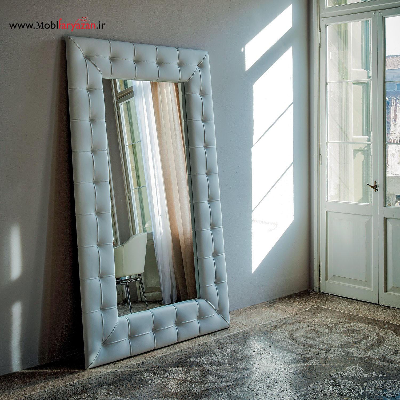 آینه قدی کینگ