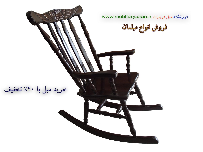 قیمت صندلی ننویی